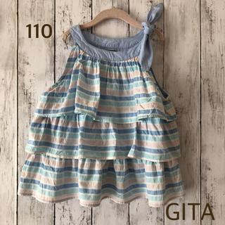 ファミリア(familiar)の【GITA】フリルキャミソール(Tシャツ/カットソー)