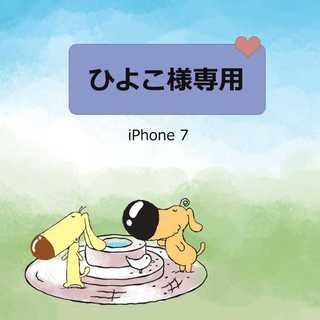 シャネル(CHANEL)のひよこ様専用(iPhoneケース)