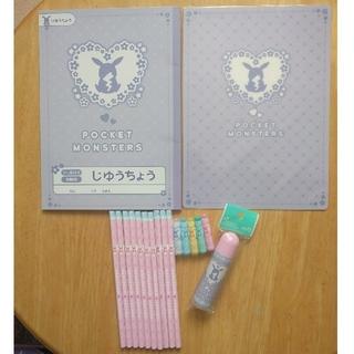 ショウワノート - ポケモン 自由帳・下敷き・2B鉛筆10本・鉛筆キャップ5本 のり