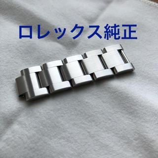 ROLEX - メーカー純正 ロレックス ブレスコマ5個