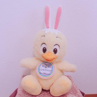 Disney - 4370円!うさピヨ ぬいぐるみ パペット