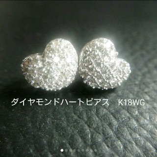 ダイヤモンドハートピアス k18WG