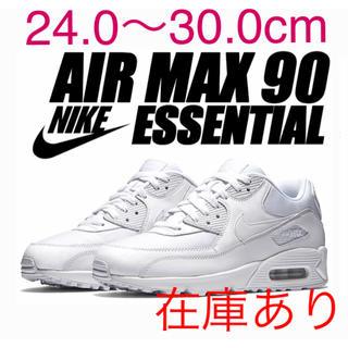 ナイキ(NIKE)のNIKE AIR 90  エア マックス 90 エッセンシャル(スニーカー)