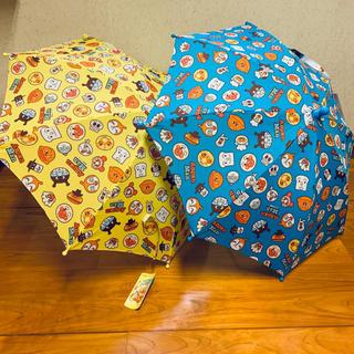アンパンマン(アンパンマン)の★送料無料 新品★ 2点セット アンパンマン 安全手開き 傘 40cm(傘)