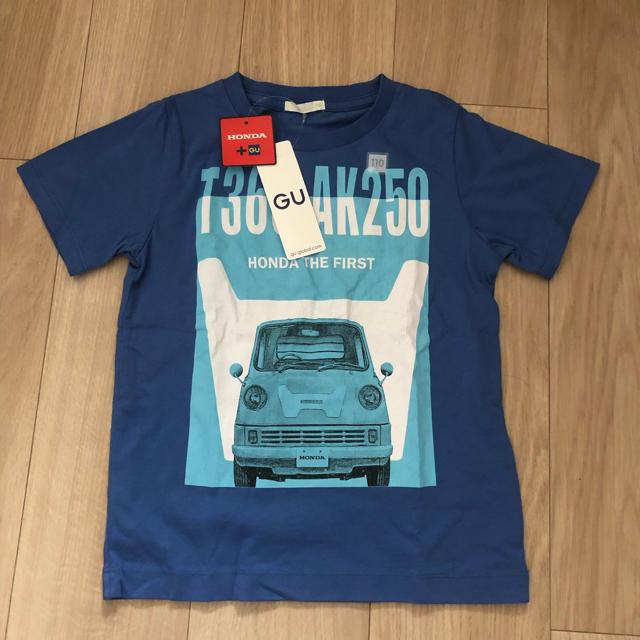 GU(ジーユー)のGU×HONDAコラボTシャツ110 キッズ/ベビー/マタニティのキッズ服 男の子用(90cm~)(Tシャツ/カットソー)の商品写真