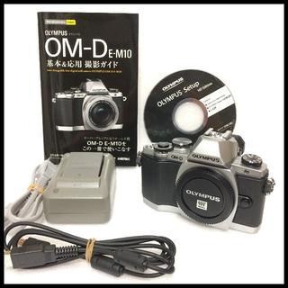 OLYMPUS - OLYMPUS OM-D E-M10 ボディ ガイドブック付