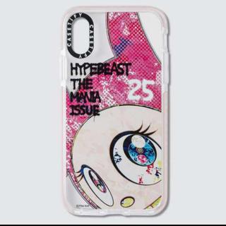シュプリーム(Supreme)の2個セット 村上隆 HYPEBEAST iPhoneケース X/XS(iPhoneケース)
