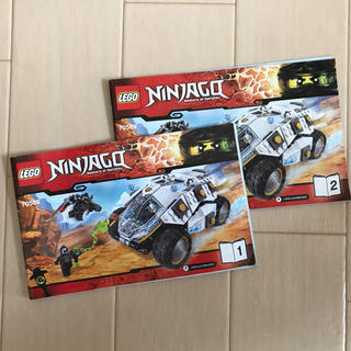 Lego - LEGO NINJAGO チタン式パワーモービル 70588
