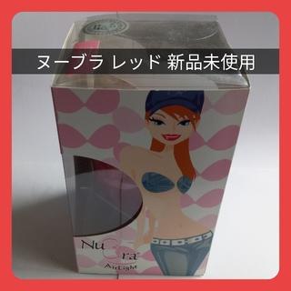 【新品未使用】 NuBra ヌーブラ エアライト 正規品 レッド サイズA(ヌーブラ)