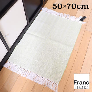 Francfranc - ❤新品タグ付き フランフラン ヘリンボーン マット【グリーン】❤