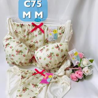【新品未使用タグ付き】C75 M M ホワイト花柄 ブラジャーとショーツ 3点(ブラ&ショーツセット)