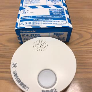 パナソニック(Panasonic)のPanasonic煙感知器  9個セット(防災関連グッズ)