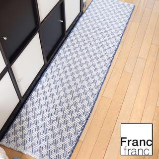 フランフラン(Francfranc)の❤新品タグ付き フランフラン ダイア ロングキッチンマット【ブルー】❤(キッチンマット)