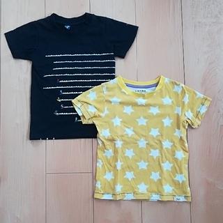 ニシマツヤ(西松屋)のキッズTシャツ2枚セット 100センチ(Tシャツ/カットソー)