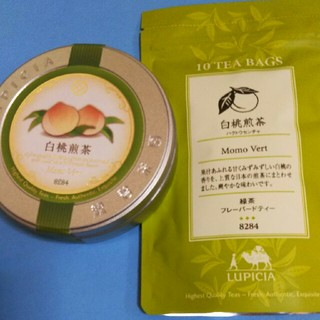 LUPICIA - 白桃煎茶 2セット
