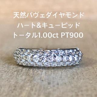 『たんちゃん様専用です』天然ダイヤリング トータル1.00ct H&Q