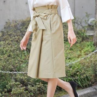 バビロン(BABYLONE)のBabylon リボンラップフウタイトスカート(ひざ丈スカート)