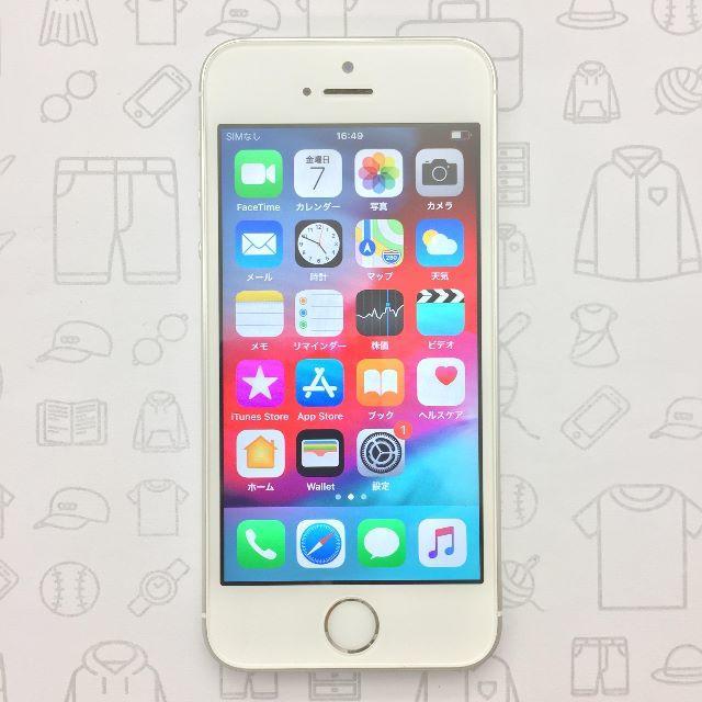 iPhone(アイフォーン)の【ラクマ公式】iPhone SE 16GB 355796075554596 スマホ/家電/カメラのスマートフォン/携帯電話(スマートフォン本体)の商品写真