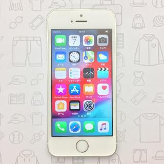 アイフォーン(iPhone)の【ラクマ公式】iPhone SE 16GB 355796075554596(スマートフォン本体)