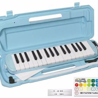 鍵盤ハーモニカ 虹色 32鍵 ドレミ表記シール・クロス付き