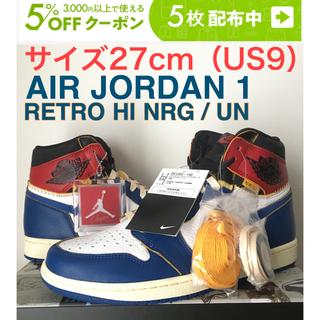 NIKE - 5%オフクーポン期間限定【27cm】AIR JORDAN 1  NRG / UN