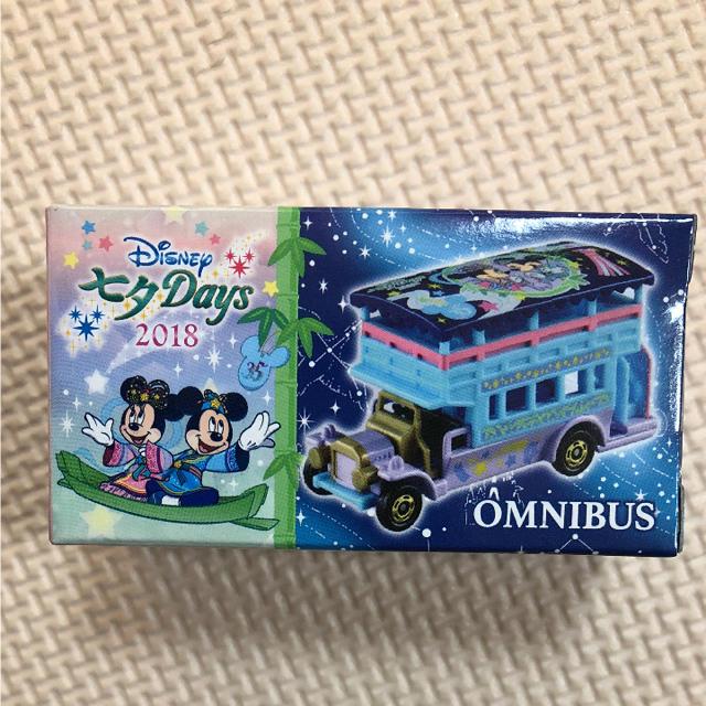 Disney(ディズニー)のディズニー トミカ 七夕 ミッキー ミニー エンタメ/ホビーのおもちゃ/ぬいぐるみ(ミニカー)の商品写真