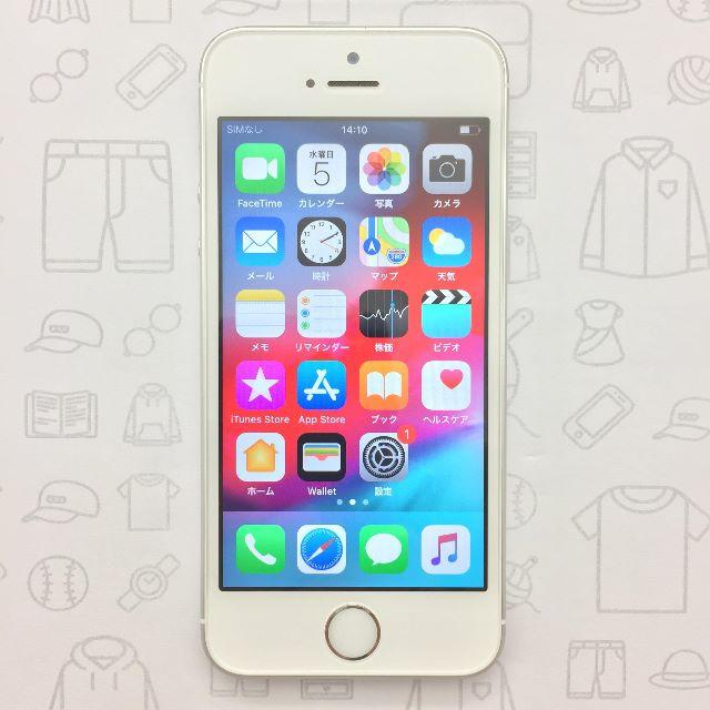 iPhone(アイフォーン)の【ラクマ公式】iPhone SE 32GB 353065095183857 スマホ/家電/カメラのスマートフォン/携帯電話(スマートフォン本体)の商品写真
