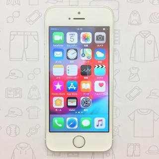 アイフォーン(iPhone)の【ラクマ公式】iPhone SE 32GB 353065095183857(スマートフォン本体)