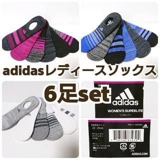 adidas - adidas レディース 靴下 6足セット 23~25cm