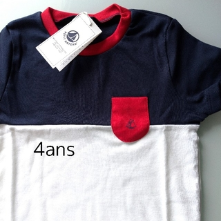PETIT BATEAU - 《新品》プチバトー 4ans カラーブロック半袖Tシャツ ネイビー
