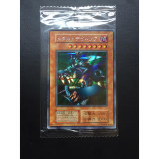 遊戯王 - 真DM封印されし記憶特別付録カード メタル・デビルゾア