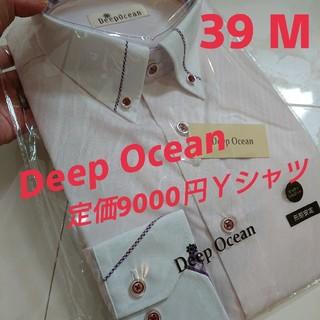39 M♥レア♥ピンクとパープルで素敵な高級ワイシャツ♥長袖Deep Ocean