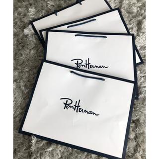 ロンハーマン(Ron Herman)のロンハーマン  ショップ袋 ショッパー 3枚組(ショップ袋)