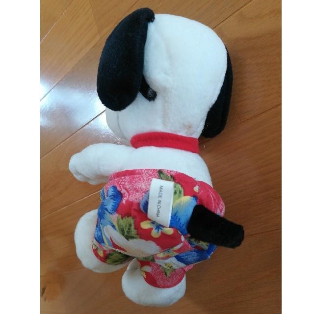 SNOOPY(スヌーピー)のSNOOPY スヌーピー ぬいぐるみ サングラス ハワイアン エンタメ/ホビーのおもちゃ/ぬいぐるみ(ぬいぐるみ)の商品写真