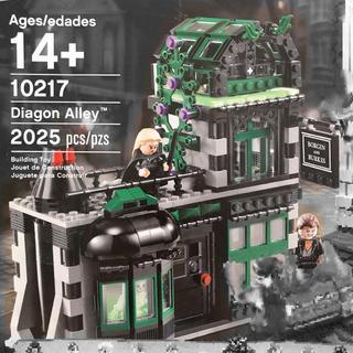Lego - LEGO ボージンアンドバークス ダイアゴン横丁