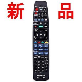 パナソニック(Panasonic)のPanasonic HDD/BDレコーダー用リモコン N2QBYB000043(その他)