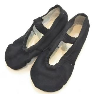 チャコット(CHACOTT)のチャコット バレエシューズ 19cm 布製 Chacott バレエ 靴(バレエシューズ)