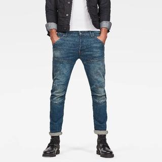 ジースター(G-STAR RAW)のG-STAR RAW 5620 3D Slim Jeans  (デニム/ジーンズ)