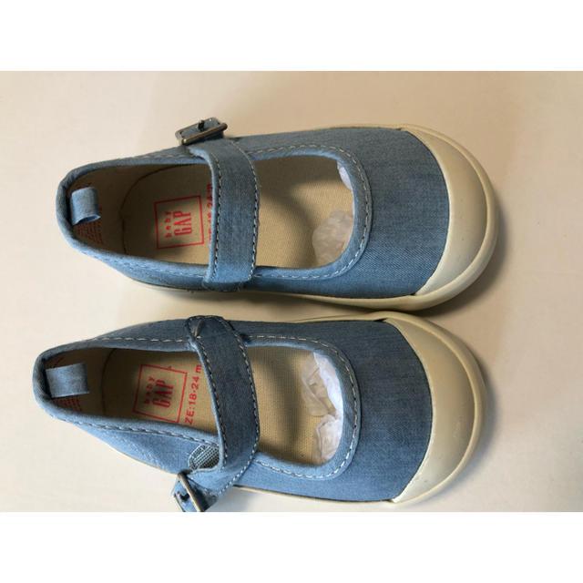 babyGAP(ベビーギャップ)のbaby gap 水色 靴 18ヶ月〜24ヶ月 13〜14センチくらい 値下げ キッズ/ベビー/マタニティのベビー靴/シューズ(~14cm)(スニーカー)の商品写真