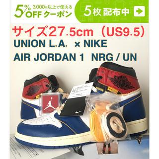 NIKE - 5%クーポン期間限定【27.5cm】AIR JORDAN 1  NRG / UN