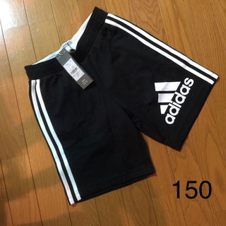 アディダス(adidas)のadidas アディダス ハーフパンツ 150 新品 スウェット(パンツ/スパッツ)