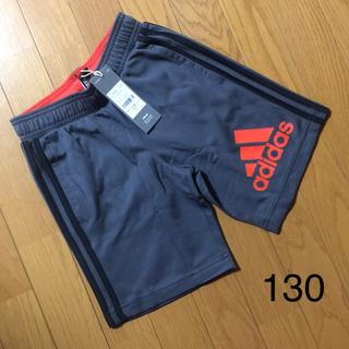 アディダス(adidas)のadidas アディダス ハーフパンツ 130 新品 スウェット(パンツ/スパッツ)