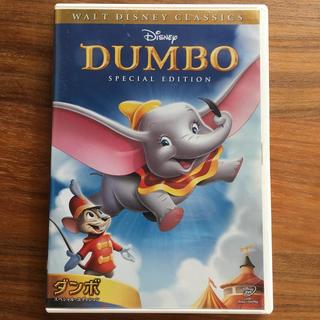 Disney - ダンボ スペシャルエディション