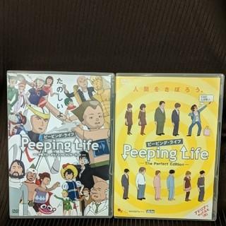 ピーピングライフ   DVD