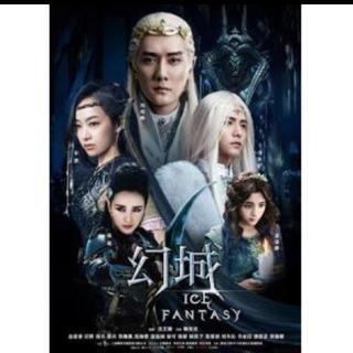 幻城    ICE FANTASY   DVD