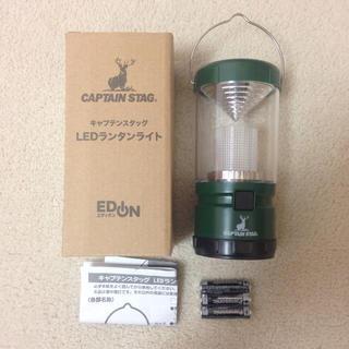 CAPTAIN STAG - キャプテンスタッグ LEDランタンライト
