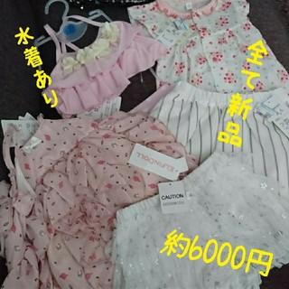 ニシマツヤ(西松屋)の全て新品☆80☆定価5995円フリフリ系お洋服(タンクトップ/キャミソール)
