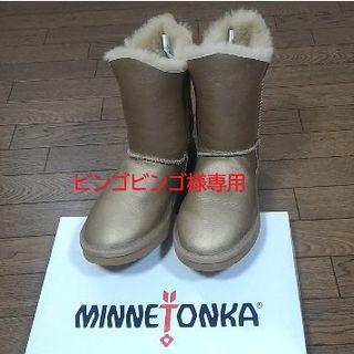 ミネトンカ(Minnetonka)の再度値下げしました 未使用 ミネトンカのシープスキンブーツ (ブーツ)