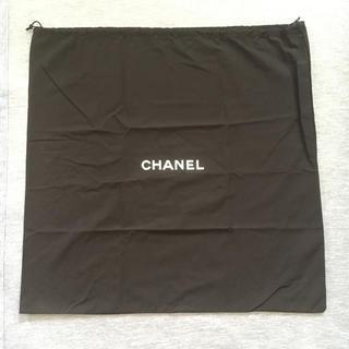 シャネル(CHANEL)のシャネル  保存袋(その他)