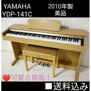 送料込み 人気No.1 YAMAHA 電子ピアノ アリウス2010年可愛最高美品